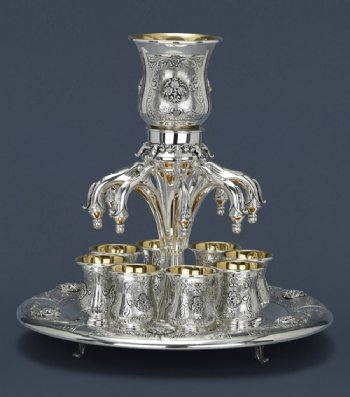 Savion 8 Cups Sterling Silver Wine Fountain