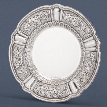 Arco Decorated Round Plate - Small