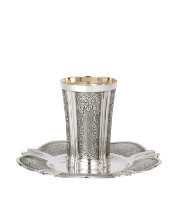 Sgula Hammered Sterling Silver Kiddush Cup Set