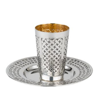 Braided Sterling Silver Kiddush Cup Set