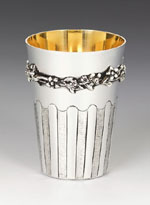 Picolo Sterling Silver Kiddush Cup