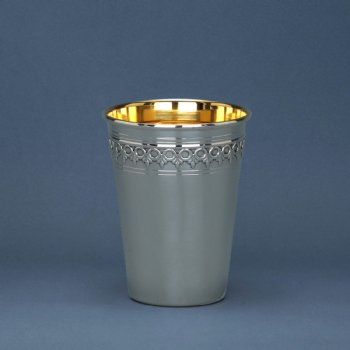 Filigree Kiddush Cup