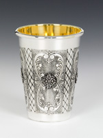 Grada Sterling Silver Kiddush Cup