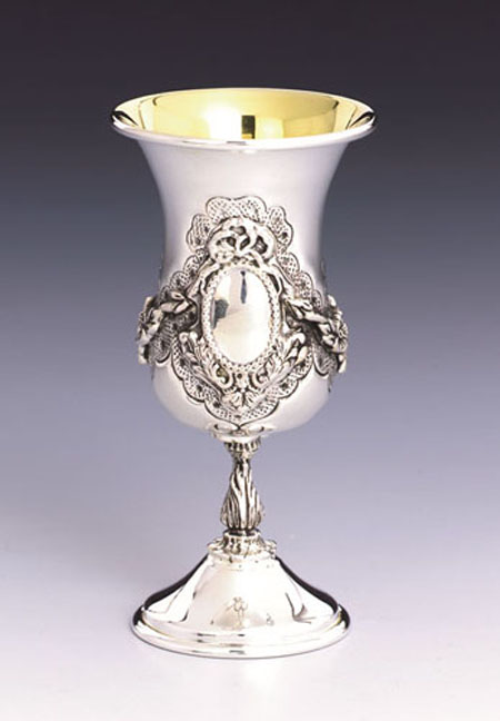 King Mirror Sterling Silver Liqueur Cup