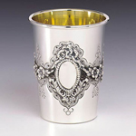 King Mirror Sterling Silver Cup