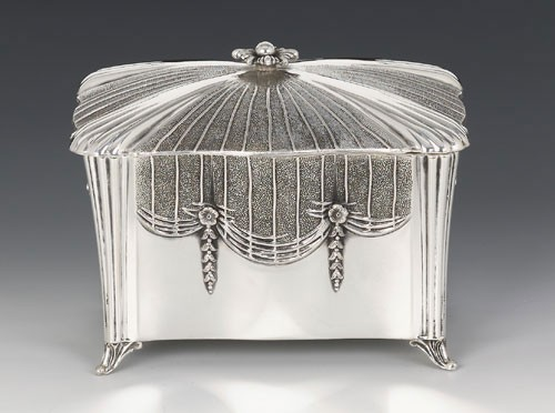 Vilon - Curtain Sterling Silver Etrog Box - Hazorfim