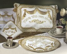 Regal 4 Piece Brocade Pesach Set with 6 Matching Napkins