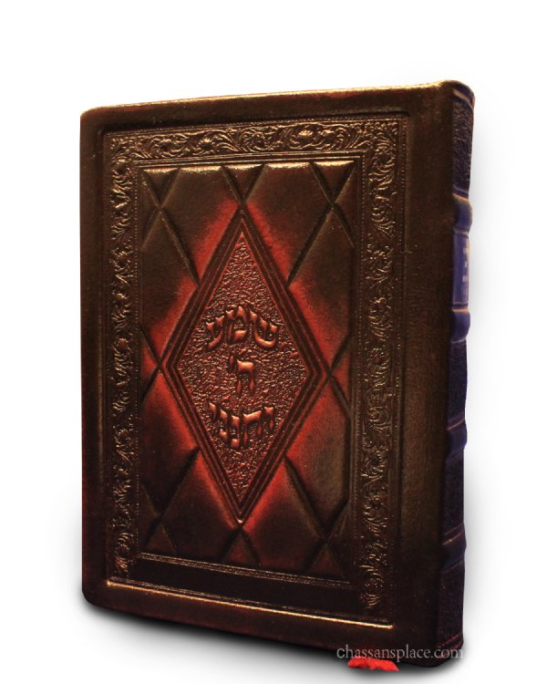 Two-Tone Brown Antique Leather Tehillim