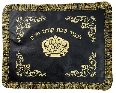 LEATHER CHALLAH COVER #160