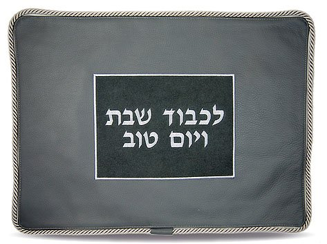 LEATHER CHALLAH COVER #300