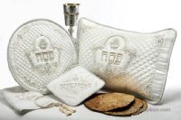 Crown Jewel 4 Piece Quilted Satin Pesach Set