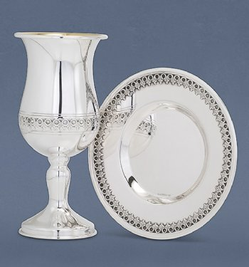 Filigree Beten Sterling Silver Kiddush Cup Set