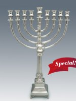 Exclusive Filigree Sterling Silver Menorah - 22""
