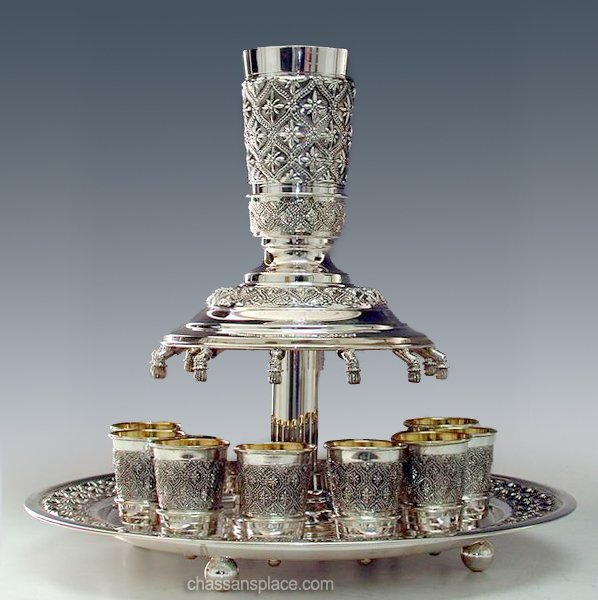 8 Cups Hadad Persian Silver Wine Fountain