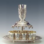 12 Cups Hadad Sterling Silver Wine Fountain