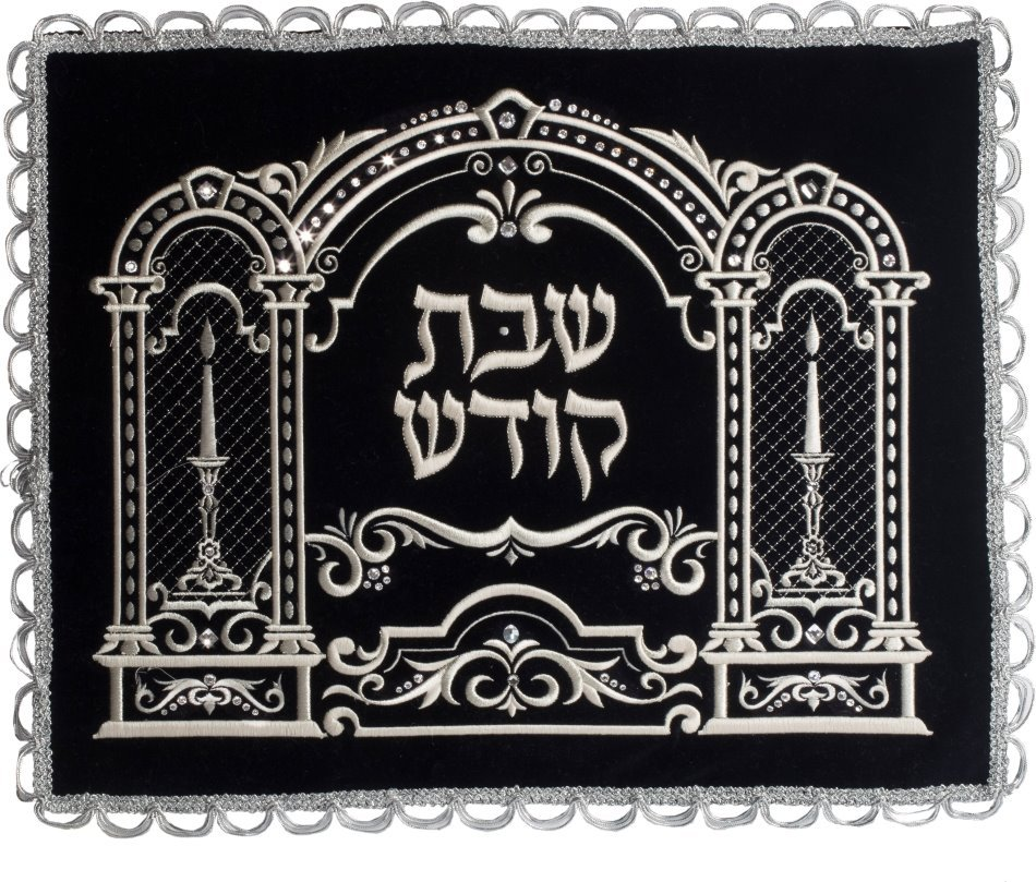 Traditional Synagogue Velvet Challah Cover #565