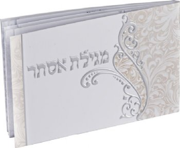 Beige/Silver Design Megillas Esther