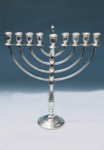 Italian Hammered Sterling Silver Menorah - 14""