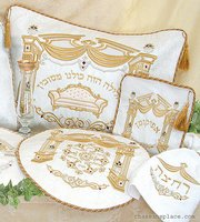 4 Piece Brocade Passover Set
