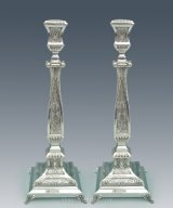 Zurich Fancy Sterling Silver Candlesticks - 8""