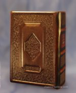 Antique Leather Tehillim #240