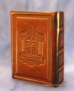 Antique Leather Tehillim -Shaar
