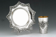 Banner Sterling Silver Kiddush Cup Set - Hadad