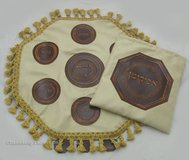2 Piece Suede and Leather Pesach Set