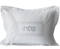 Pesach Seder Pillowcase - Boxes