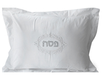 Pesach Seder Pillowcase