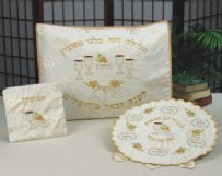 3 Piece Brocade Pesach Set