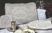 4 Piece Brocade Seder Set