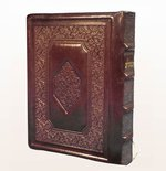 Antique Leather Tehillim - Burgundy